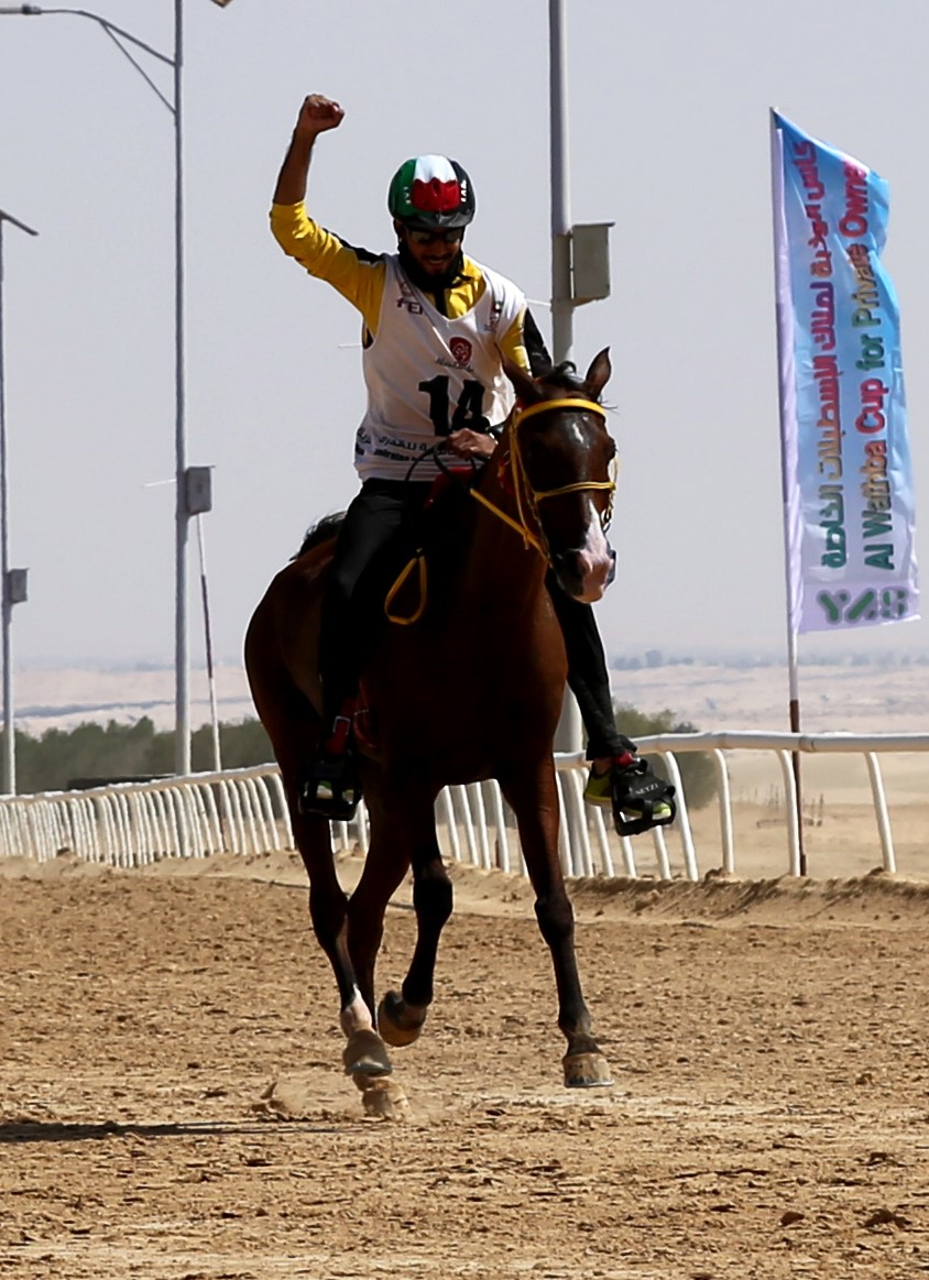 Endurance World Al Wathba Cup. The winner.