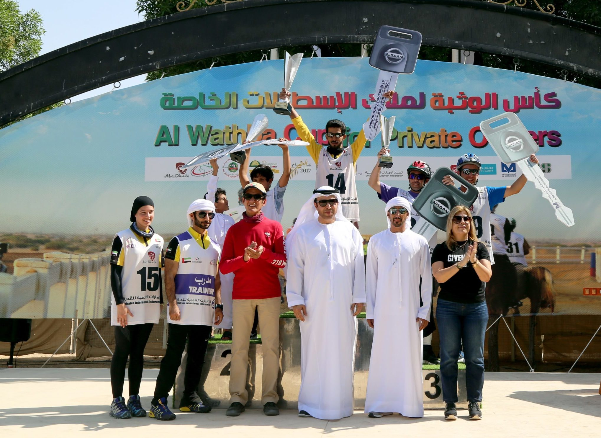Endurance World Al Wathba Cup. The podium.